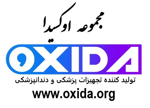 اوکسیدا